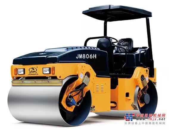 骏马精品   JM806H以经典致敬未来