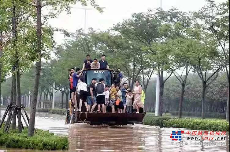 三一应急救援队已开赴河南救灾一线