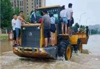 天灾无情人有情! 河南抗洪救灾工程机械企业在行动