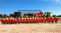 跨过巅峰 2021山工机械特种兵训练营第三季总决赛圆满收官