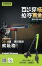 中联重科:掘金有我,ZE650EP-10见证奥运首金诞生!