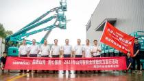 """""""高机""""来了!2021年山河智能全球办事万里行走进华南"""