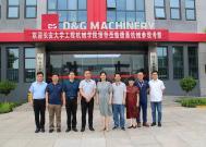 共话院企合作-长安大学工程机械学院学者们到访德基机械