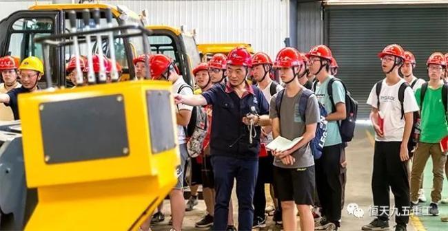 中南大学地质工程专业师生来恒天九五参不雅学习