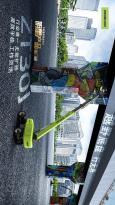 中联重科:行业唯一无需扩桥的30米级产品是什么?高机明星产品速览