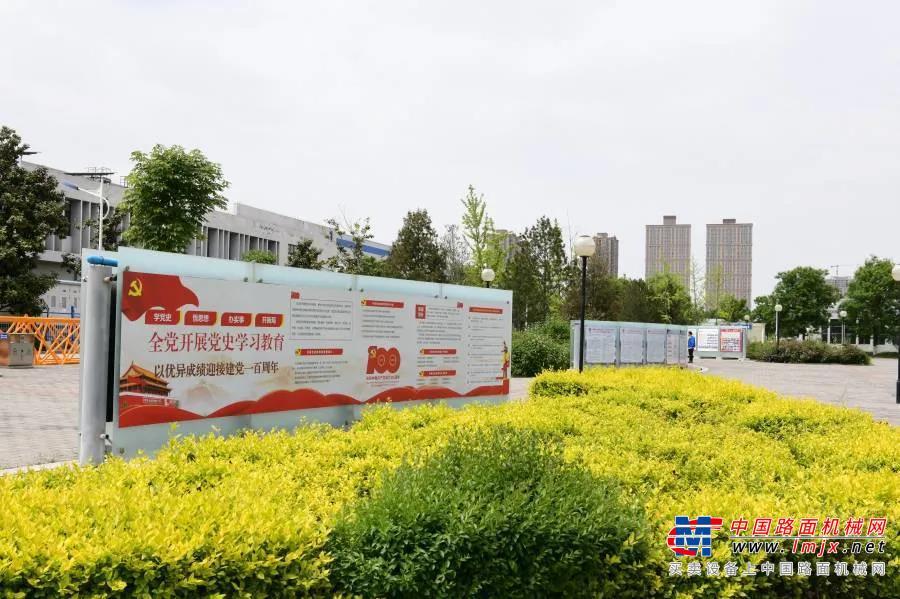 """陕建机股份:高质量发展的""""底气"""""""