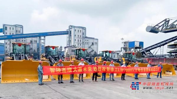目的地:山东!徐工9台大吨位装载机批量交付