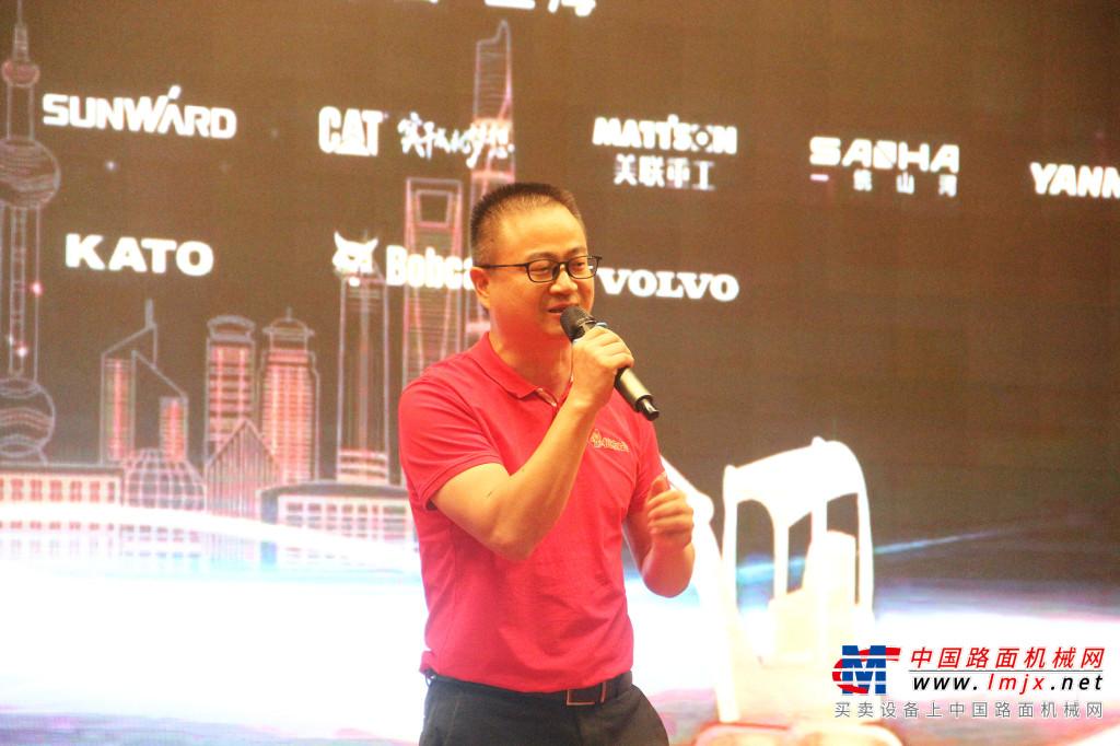 谋发展 叙友情 2021上海微挖大会隆重举行