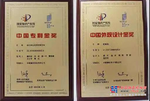 三高四新丨科技创新No.1!中联重科专利申请及授权数稳居国内行业第一