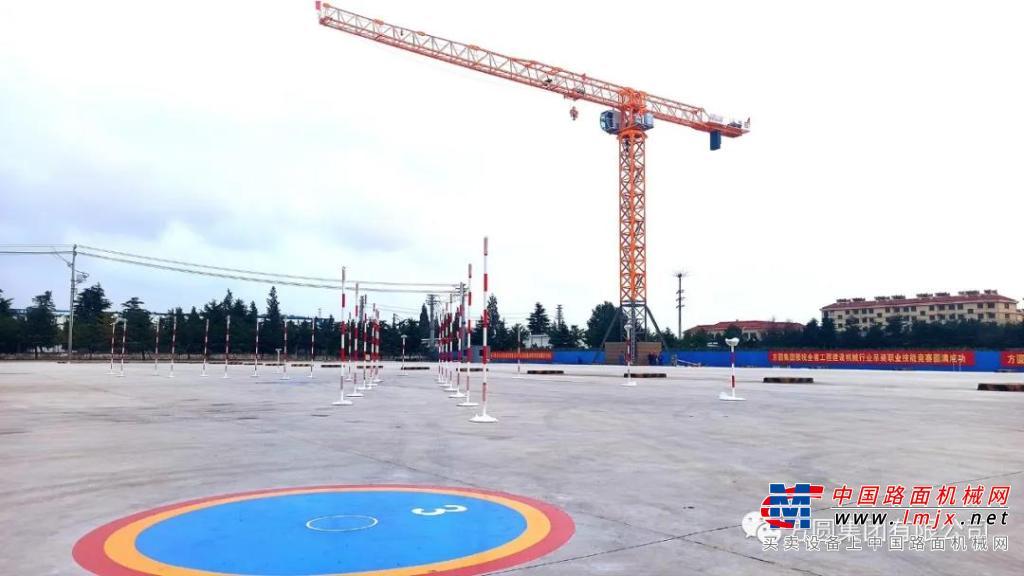 方圆集团精心准备烟台市及全省工程建设行业吊装职业技能竞赛相关事项