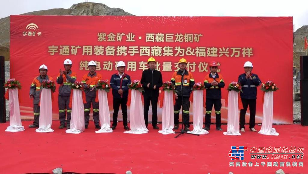 5300米高海拔作业!宇通纯电矿用车再次入驻西藏!