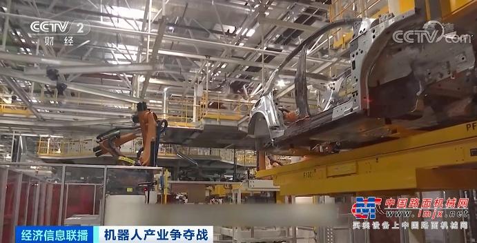 """围绕""""智能制造"""" 展出2022年7月重庆智能工厂博览会"""