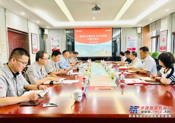 陜西省政協常委、省公路學會理事長楊育生一行到中交西筑調研交流