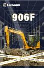 柳工906F挖掘机| YYDS(永远滴神)