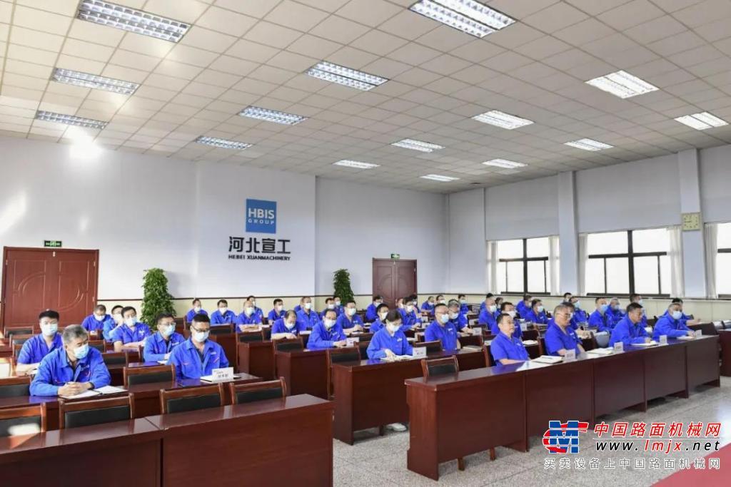 高德包装机械产品资讯河北宣工召开干部大会