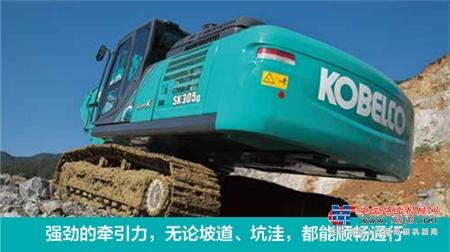 高德包装机械产品资讯了不起的神钢SK305LC-10