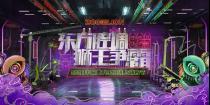 中联重科928线上嗨购节 即将开播!