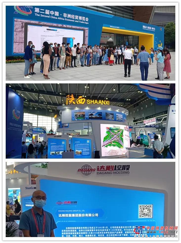 """""""创新达刚""""亮相第二届中国-非洲经贸博览会!"""