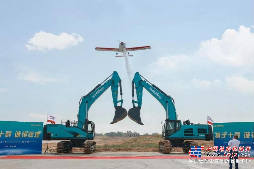 山河智能:大型挖掘机批量交付、轻型运动飞机推广……这场活动超吸睛