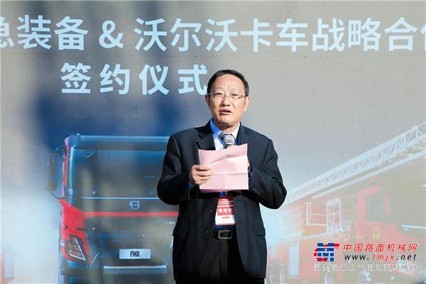 攜手中聯重科應急裝備亮相中國消防展  沃爾沃底盤車展現非凡實力