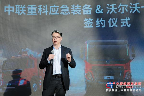 携手中联重科应急装备亮相中国消防展  沃尔沃底盘车展现非凡实力
