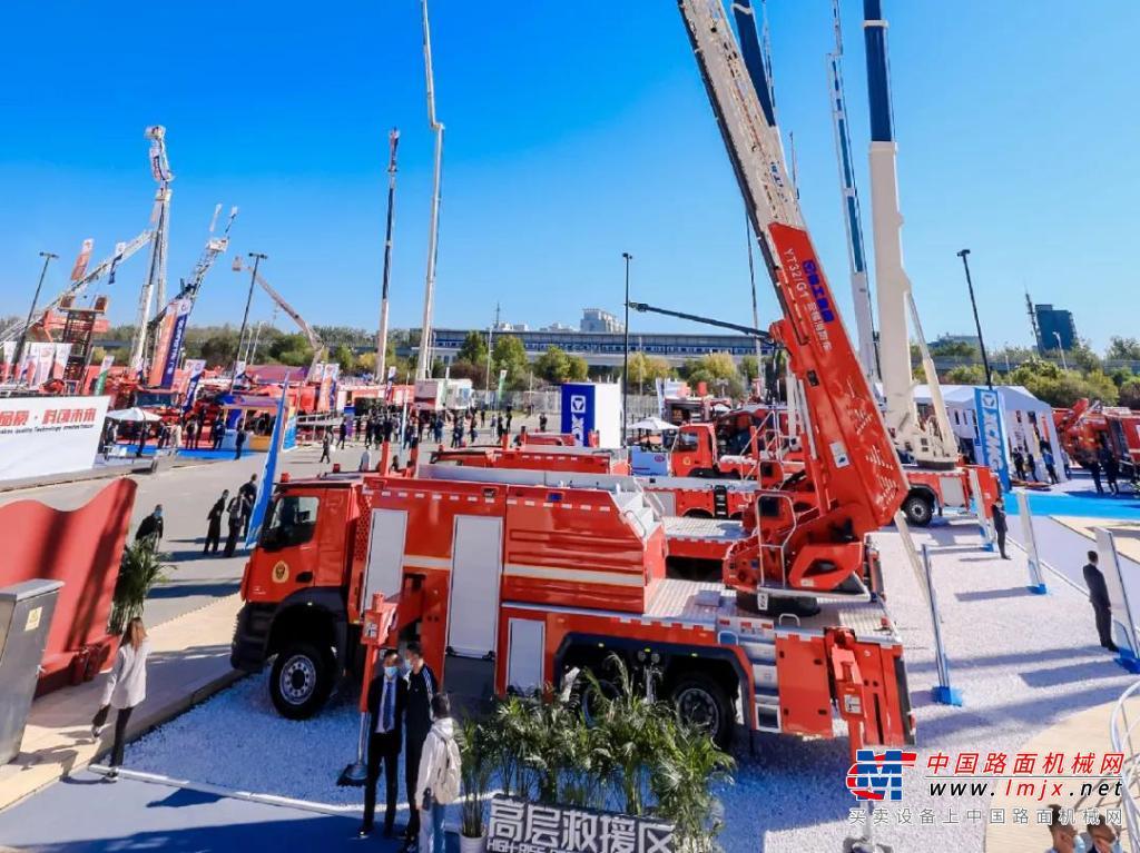 演绎大国重器担当!徐工应急救援军团重装亮相中国国际消防展!