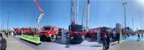 应急救援实力派!中联重科15款高端应急装备亮相国际消防展