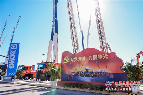高德包装机械产品资讯演绎大国重器担当!徐工应急救援军团重装亮相中国国际消防展!
