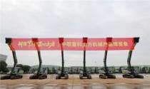 中联重科土方机械产品博览会重磅升级!十大产品方阵彰显科技匠心