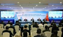中交集团参加第二届联合国全球可持续交通大会系列活动