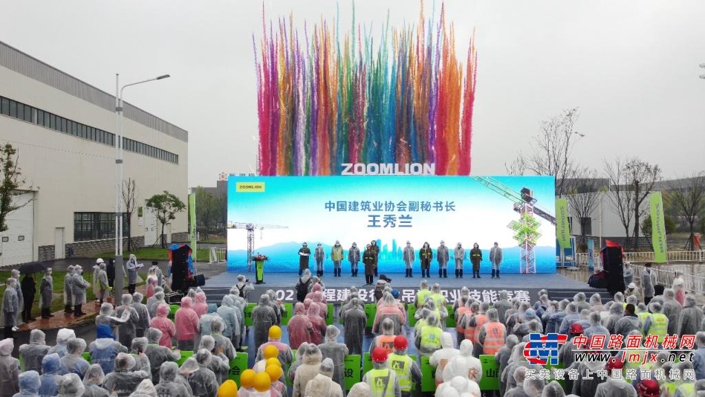"""""""大工匠""""聚集逐夢塔機,2021""""中聯杯""""吊裝競賽隆重開幕"""