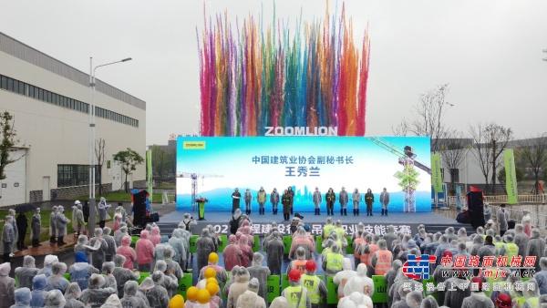 """""""大工匠""""聚集逐梦塔机,2021""""中联杯""""吊装竞赛隆重开幕"""