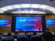 昌龙汽车董事长孙复森当选中国汽车保修设备行业协会运输装备专业委员会首届委员