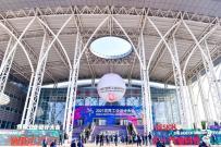 精英荟萃 山推股份携新一代产品亮相2021世界工业设计大会