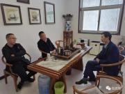 湖北省激光行业协会秘书长童吉山到百滤得公司参观调研