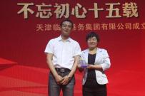 国机重工获得天津临港港务集团颁发的项目物流贡献奖