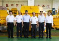 中国兵器集团总经理刘大山到珠海仕高玛公司调研