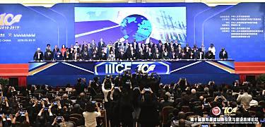 """""""沃""""在IIICF:促合作,举倡议,秀创新,十年携手再起航!"""