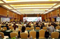 2019 中国(江苏)餐厨废弃物处理与资源化利用高峰论坛成功召开