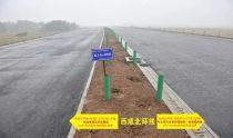中大机械:雨水验证摊铺施工质量 质量决定路面使用寿命