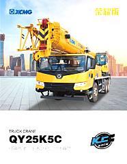 徐工起重机械:速收藏!您想了解的QY25K5C各项参数都在这里!
