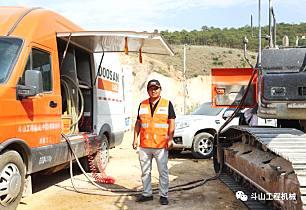 斗山服务工程师高建忠:服务挖机客户是最有成就感的事情