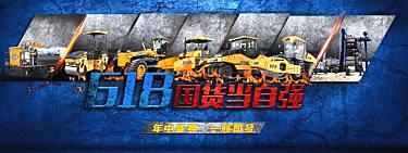 诠释中国品质!徐工沥青洒布车为何一跃成为养护黑马!