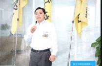 客户满意度永远是首位,宝马格实现对中国客户的承诺