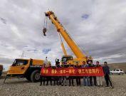纵贯青藏线,徐工技术服务团队10天8000公里征途,只为这一件事
