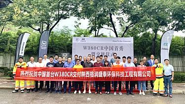 西安东三环试验段维特根W 380 CR全球首秀