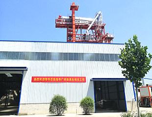 鐵拓機械將助力陜西瀝青廠拌熱再生關鍵技術及產業化科研項目