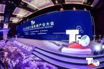 荣耀时刻!中联重科高机在2019年全球工程机械产业大会放异彩