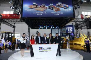 两款山工机械(SEM)品牌产品于2019 BICES 展会隆重发布