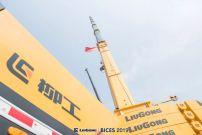 BICES纵览柳工 科技智能化设备绽放工业力量之美